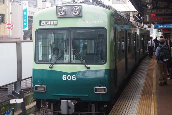 鉄道むすめ巡り2015京阪編 (4)