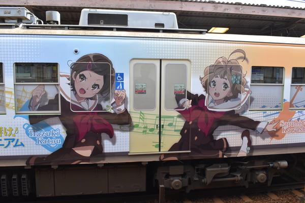 京阪大津線響けユーフォニアム列車後編 (17)