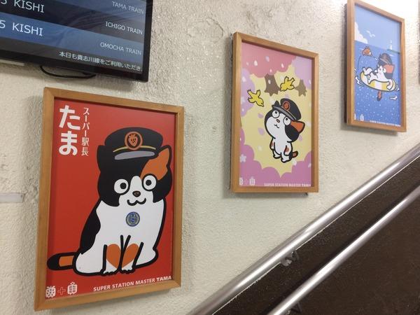 つなげて鉄道むすめ巡り@神前みーこ (36)