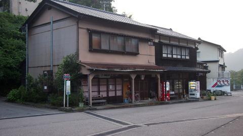 12松村商店玉泉工房