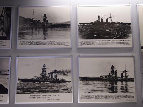 陸奥記念館と周防大島 (23)