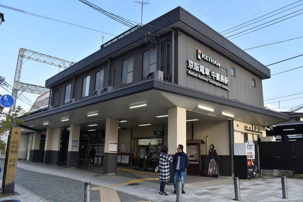 キャラパネル中書島駅 (8)