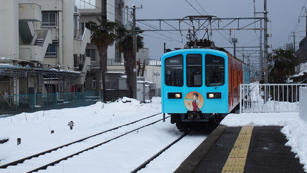 豊郷あかねラッピング電車 (2)