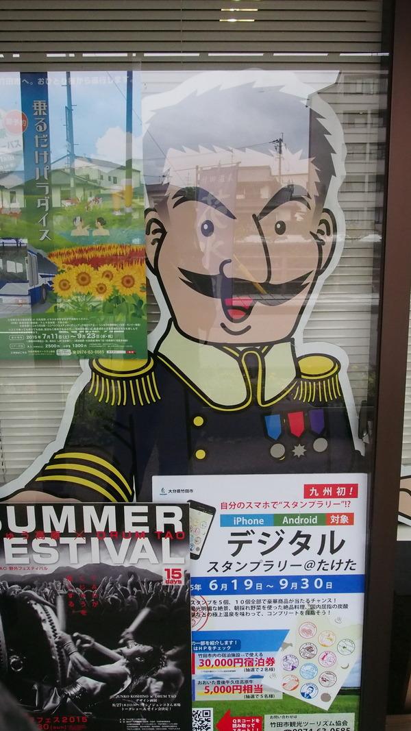竹田奏ちゃん再訪問 (8)