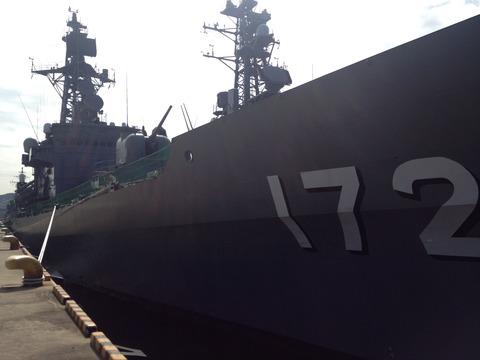 護衛艦しまかぜ (38)
