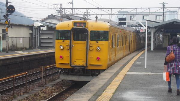 春の鉄道むすめ巡り智頭急行後編  (52)
