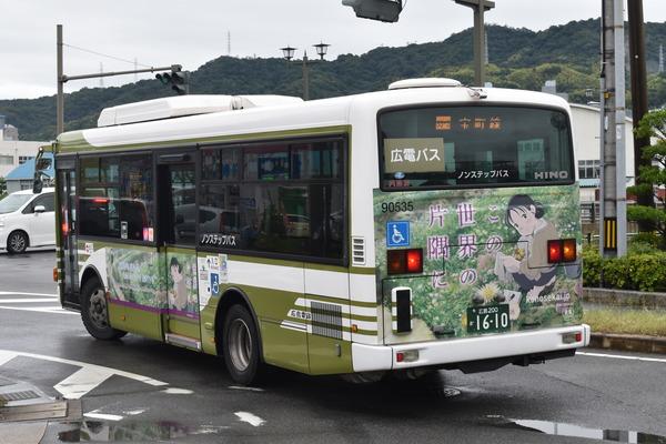 呉20180918 (30)