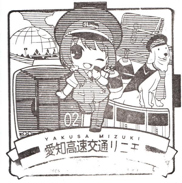 取り込み_0031