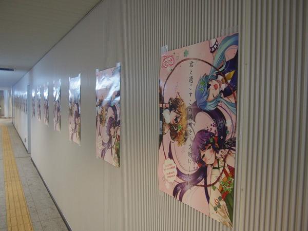 リニモの鉄道むすめぽぷかるパネルポスター (5)