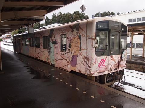 花咲くいろはラッピング列車(穴水駅)14