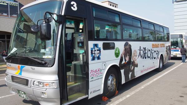 ガルパンラッピングバス (11)