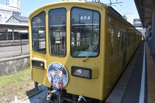 近江鉄道伊豆箱根鉄道コラボHM (18)