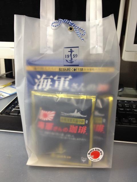 54海軍さんのカレー&コーヒーセット