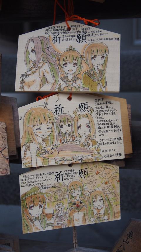 護衛艦じんつう (49)