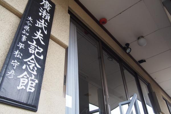広瀬神社 (25)