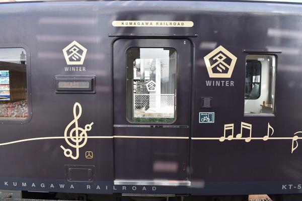 くま川鉄道と球磨記念館 (10)