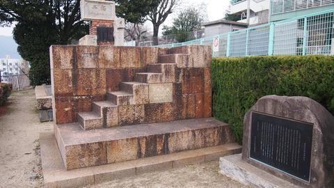 52造船船渠記念碑