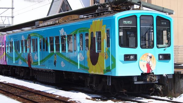 豊郷あかねラッピング電車 (40)