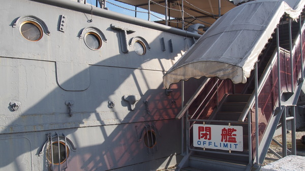 三笠公園 (29)