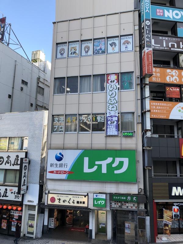 横須賀迷走 (2)