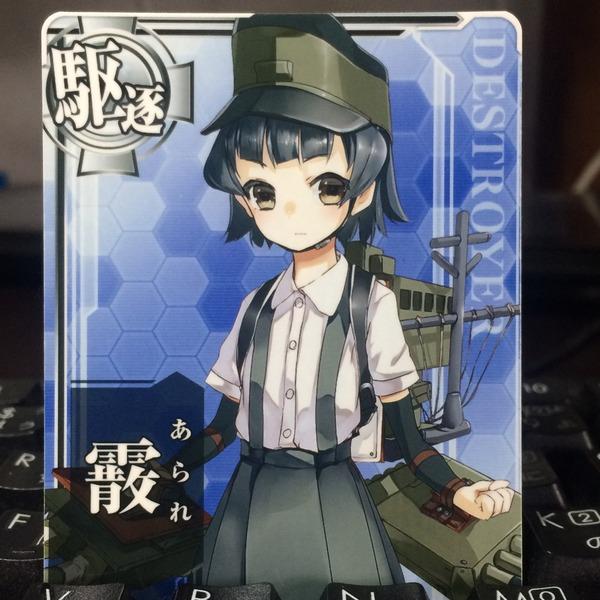 艦これAC (13)