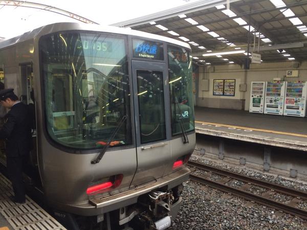 鉄道むすめ巡り京旅1京都へ (20)