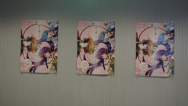 リニモの鉄道むすめぽぷかるパネルポスター (2)