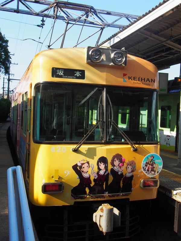 響け!ユーフォニアム列車【石山寺駅・前面】 (6)