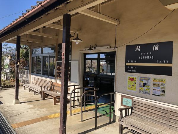 くま川鉄道と球磨記念館 (53)