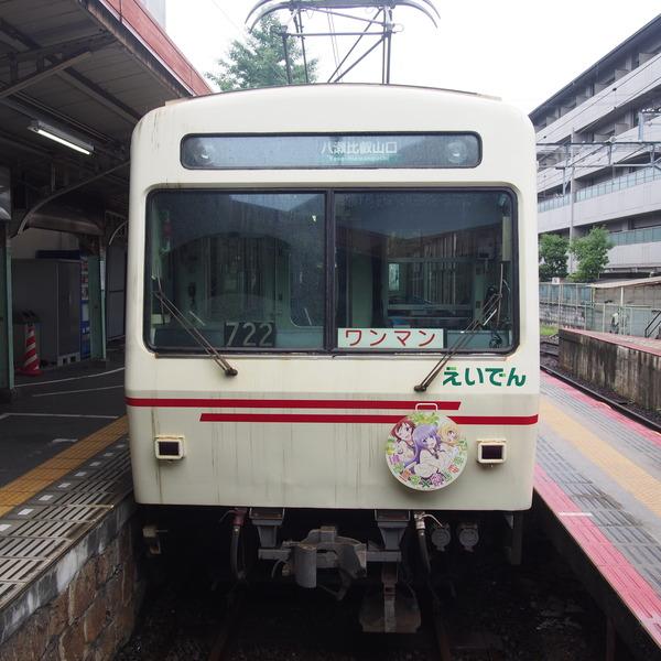 叡山電車三者三様HM (39)