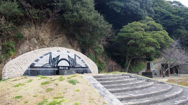 丹賀砲台園地 (34)