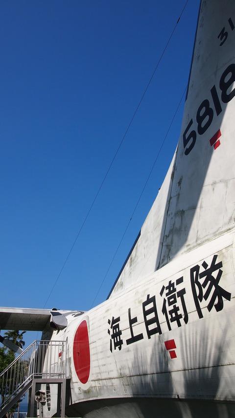 陸奥記念館と周防大島 (51)