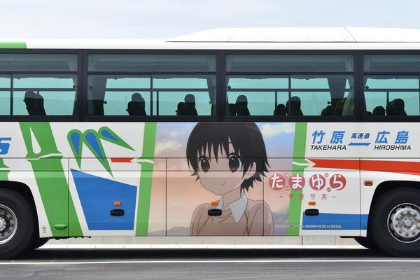 たまゆらバス@竹原港 (25)