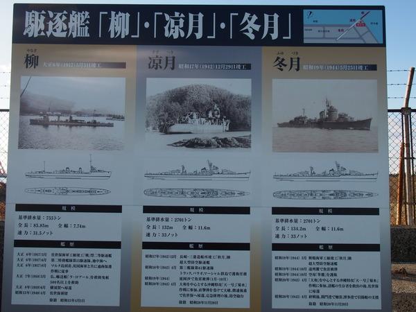 軍艦防波堤2回目訪問 (4)