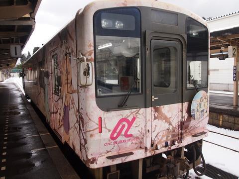 花咲くいろはラッピング列車(穴水駅)13