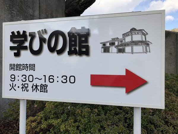 江田島散策 (2)