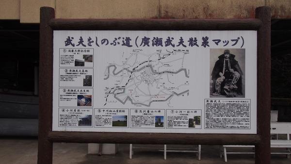 広瀬神社 (22)