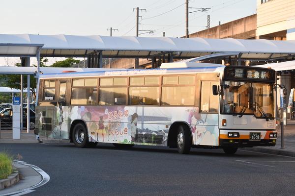 ひるね姫ラッピングバス大型 (10)
