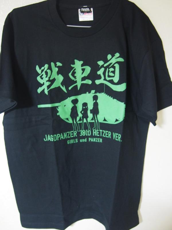 丸井ガルパンオンリーショップ (30)