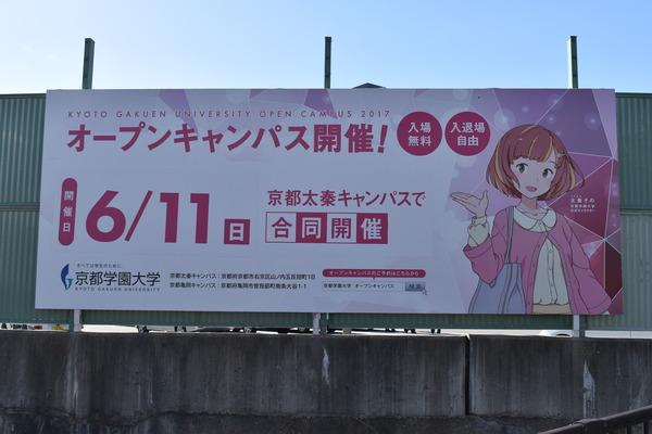 6月の関西遠征速報 (28)