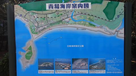 青島海岸マップ