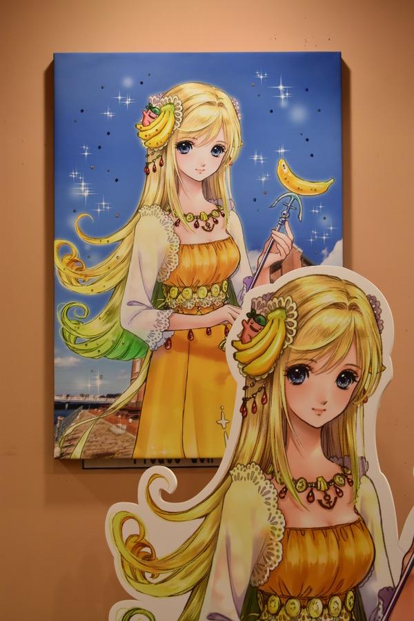 バナナ姫ルナ (9)