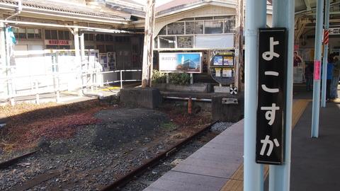 横須賀駅05