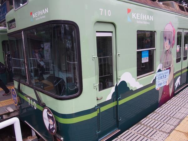 京阪大津線鉄道むすめ巡り2015ラッピング(2日目)  (38)