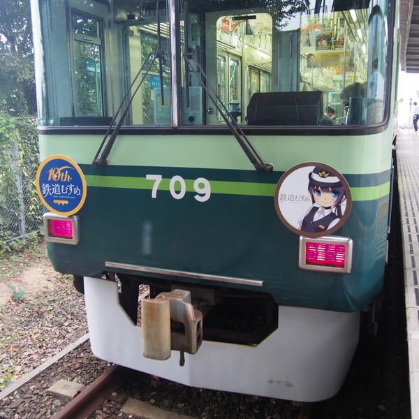 京阪大津線鉄道むすめ巡り2015ラッピング(1日目) (21)