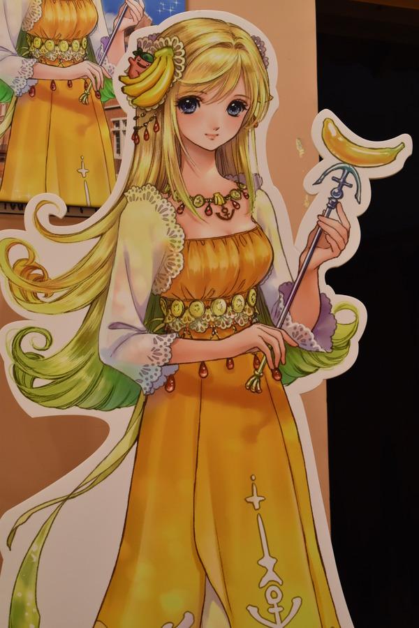 バナナ姫ルナ (2)