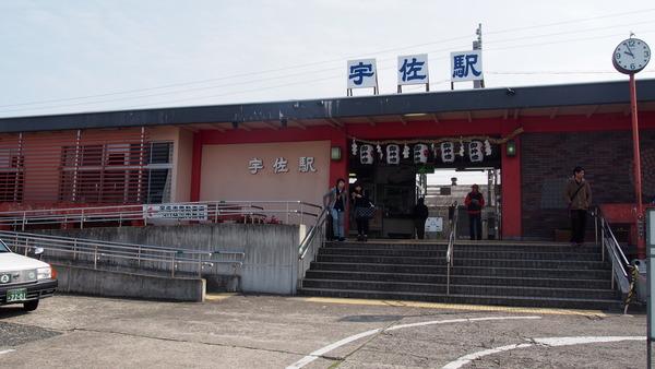 豊肥線の旅2「宇佐駅と神奈ちゃん」 (34)