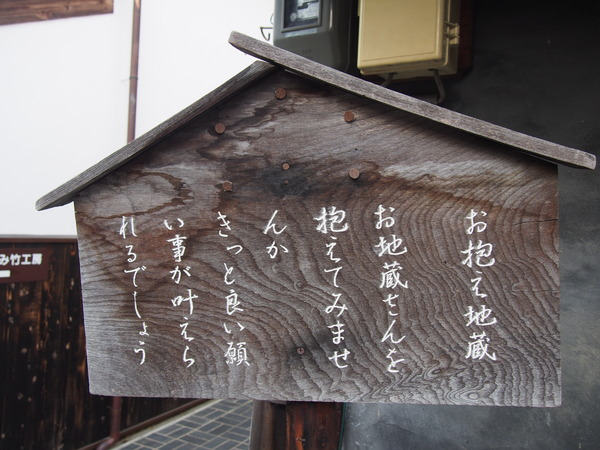 竹原町並み保存区編 (29)