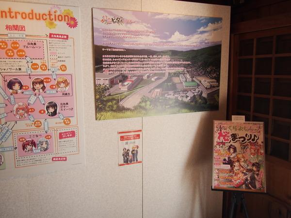 倉吉まち応援プロジェクト遠征ダイジェスト (36)