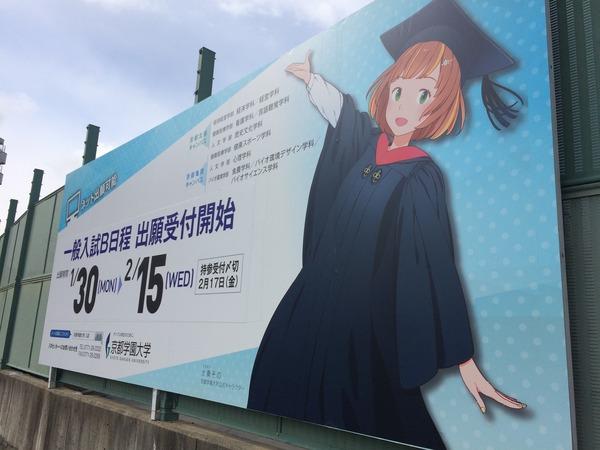 太秦その&萌 (3)